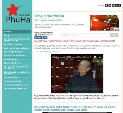 Website của Đông dược Phú Hà (www.duocphuha.com) phiên bản 2013